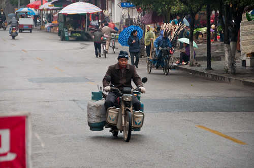 Yangshou 74