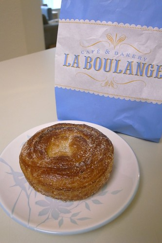Morning Bun from La Boulange
