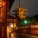 Gion without Geisha by javajive