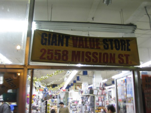 Giant Value Store.