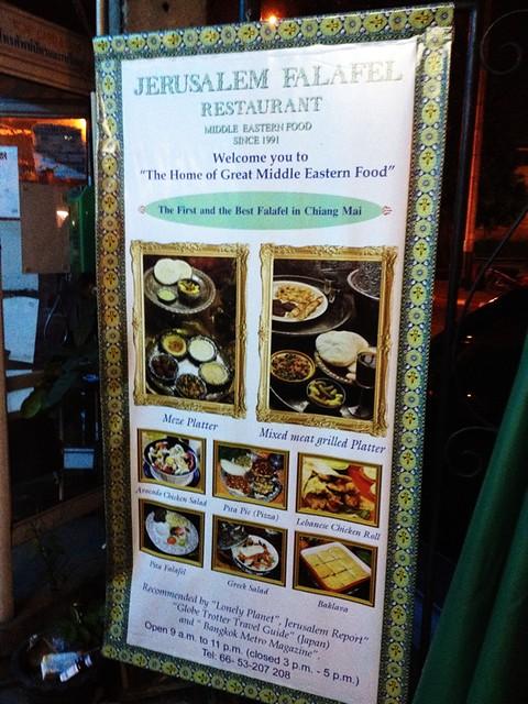 Jerusalem Falafel Restaurant, Chiang Mai