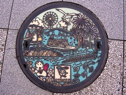 Otsu Shiga manhole cover (滋賀県大津市のマンホール)