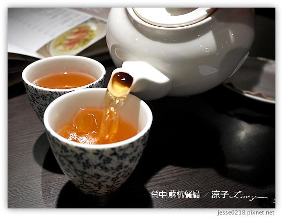 台中 蘇杭餐廳 12