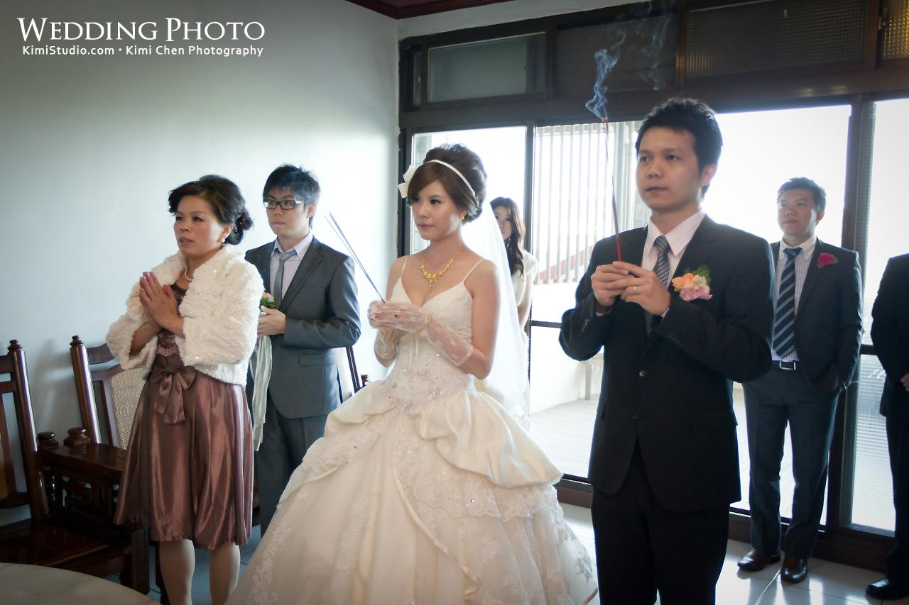 2011.12.24 Wedding-051