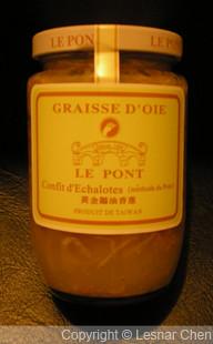 橋邊拌麵禮盒-黃金鵝油香蔥-0001