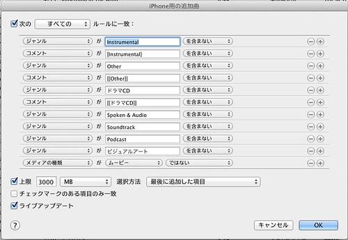 スクリーンショット 2012-01-22 14.42.01