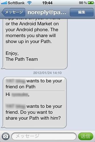 path2−9