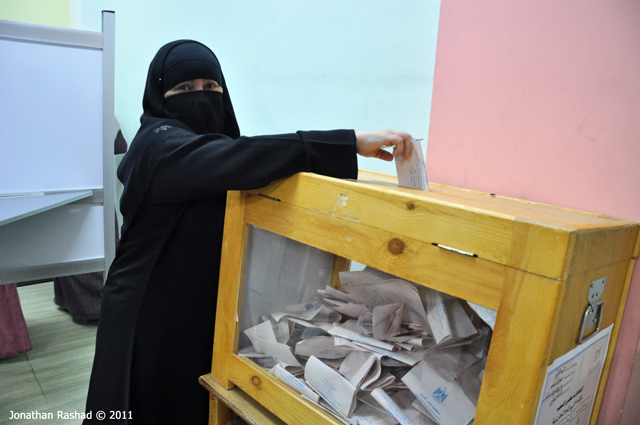 Photo:Egypt's Parliamentary Elections By:Jonathan Rashad