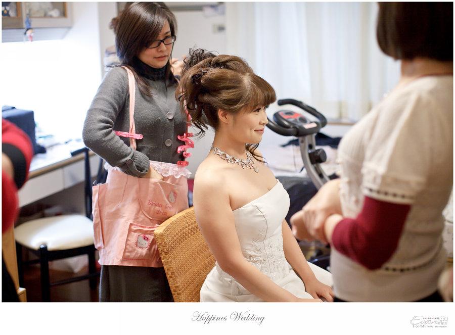 婚禮紀錄 婚禮攝影_0066
