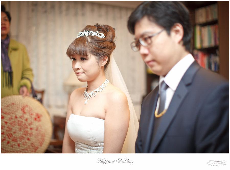 婚禮紀錄 婚禮攝影_0104