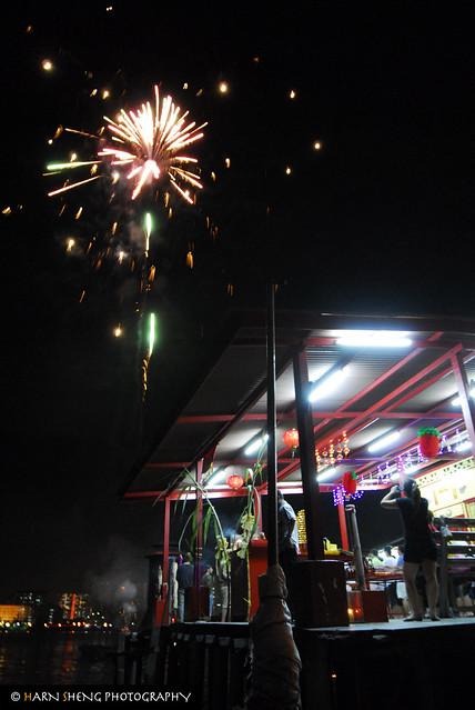 Chew Jetty & Fireworks