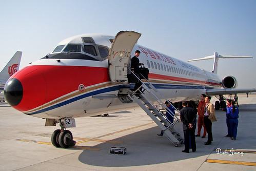 DSC04038 B-2262 MD 90-30 China Eastern at HFE