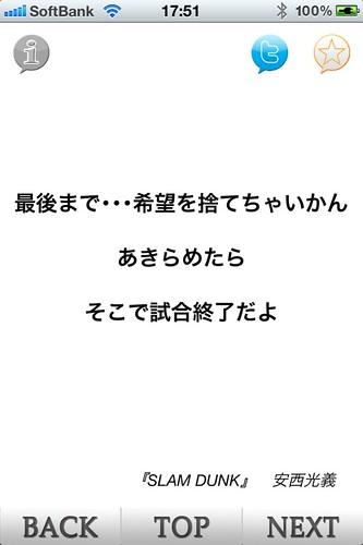 mangameigen1-7