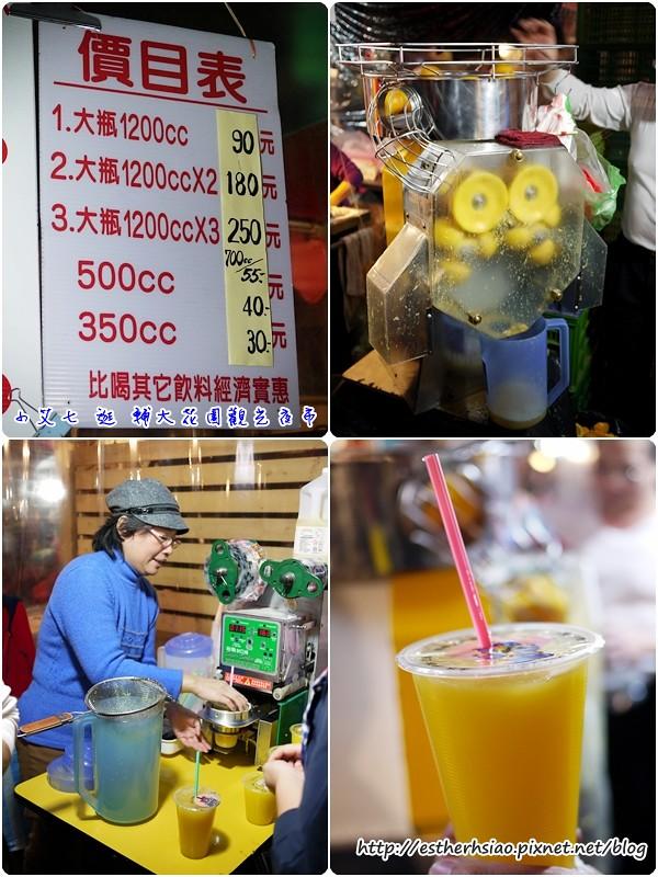 13 柳丁汁 0928-072452