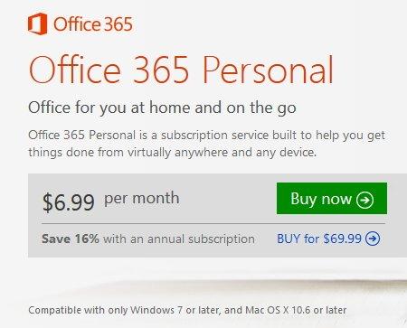 Персональный Office 365