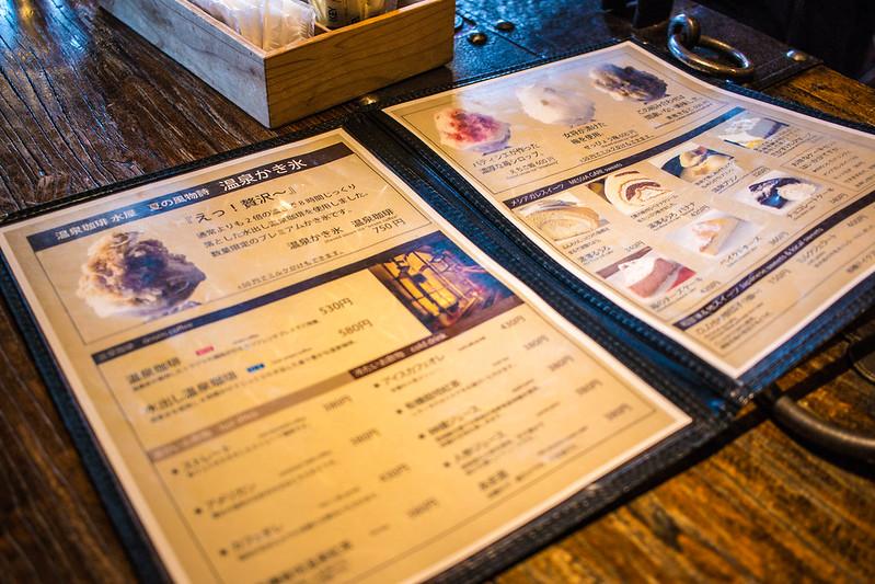 20150607-仙ノ倉山-0725.jpg