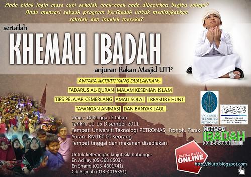 Khemah Ibadah UTP 2011