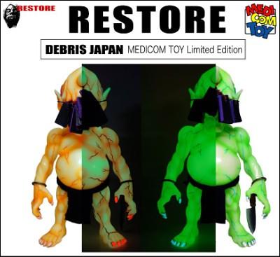 restoremedicom 400x367