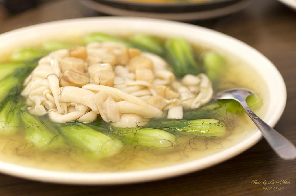 [台南]三集高廚餐館(台南店)