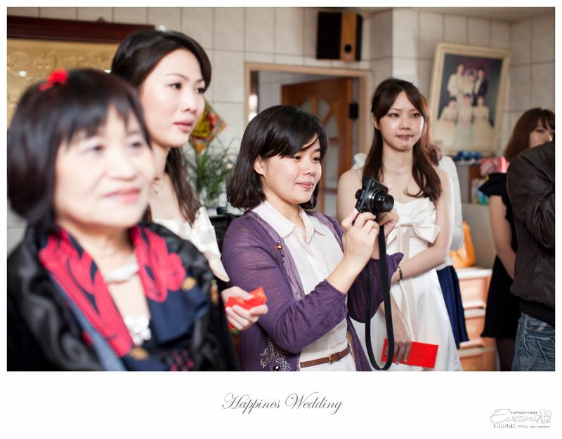 [婚禮攝影] 威智&佳慧  婚禮紀錄_0091