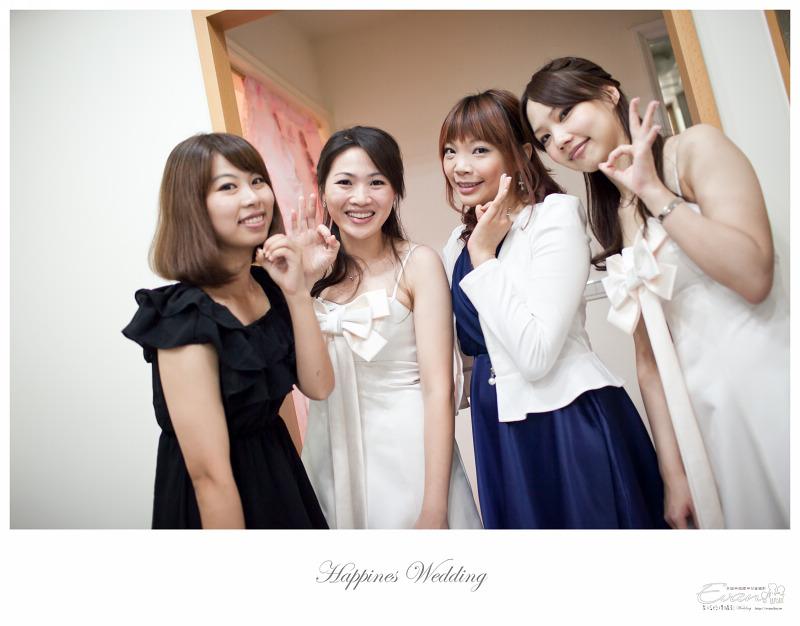[婚禮攝影] 威智&佳慧  婚禮紀錄_0139