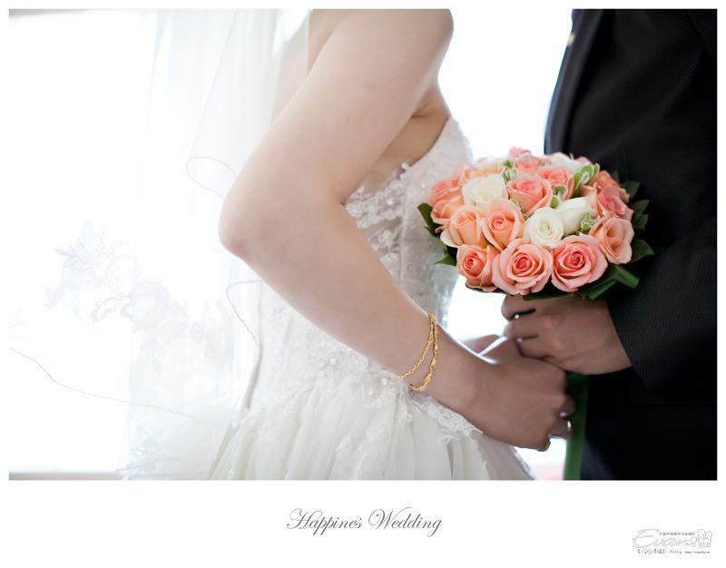 [婚禮攝影] 威智&佳慧  婚禮紀錄_0146