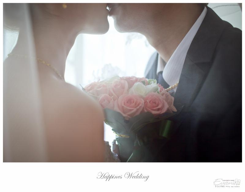 [婚禮攝影] 威智&佳慧  婚禮紀錄_0148