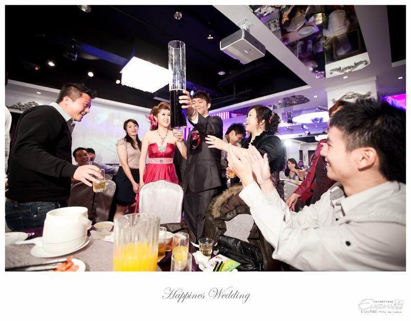 [婚禮攝影] 威智&佳慧  婚禮紀錄_0310