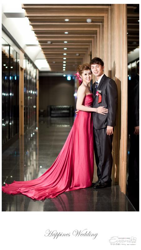 [婚禮攝影] 威智&佳慧  婚禮紀錄_0335