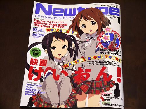 Newtype (ニュータイプ) 2012年 01月号