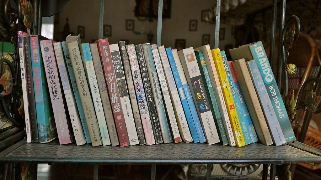 Dusty Books