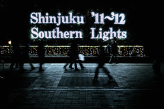 shinjuku 11-12