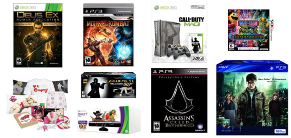 Holiday 2011 video game deals