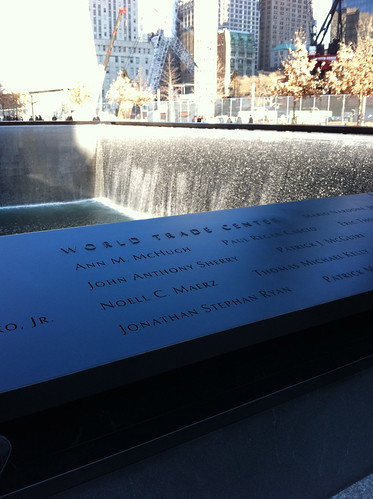 NYC-memorial-south-wtc