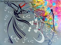 Rumi Islamic Calligraphy
