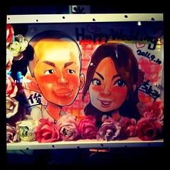 Shige & Chiyomi Happy Wedding