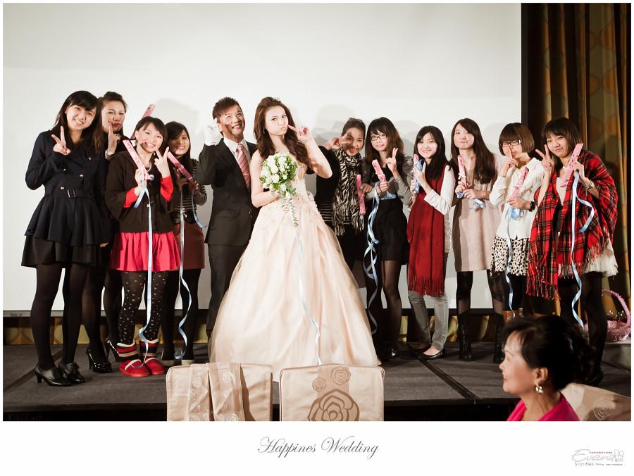 婚禮紀錄 緯洋&純華 _0126