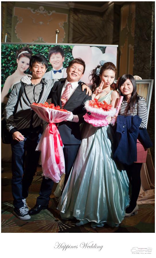 婚禮紀錄 緯洋&純華 _0224