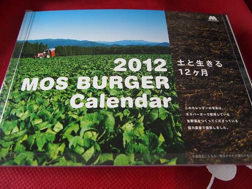モスバーガー 福袋 2012 カレンダー