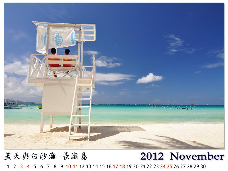 2012 11月_001