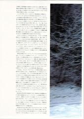 1995_10_carmagazine_a110_0005