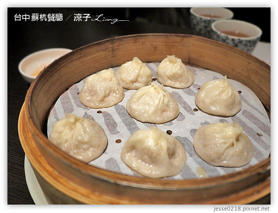 台中 蘇杭餐廳 10