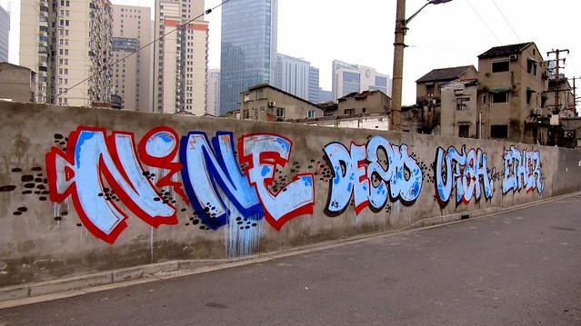 graffiti shangai 2012 - dezio, nine, utah, ether