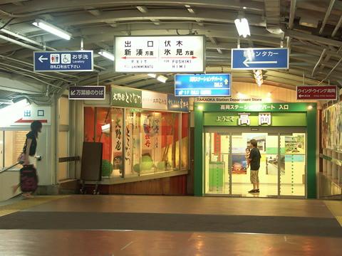 高岡駅のステーションデパート改札口