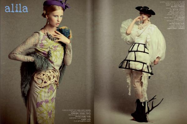 alila-magazine