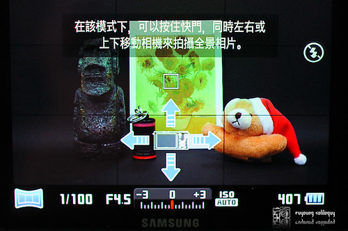 Samsung_NX200_interesting_11