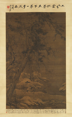 Li Cheng: Travelers in a Wintry Forest