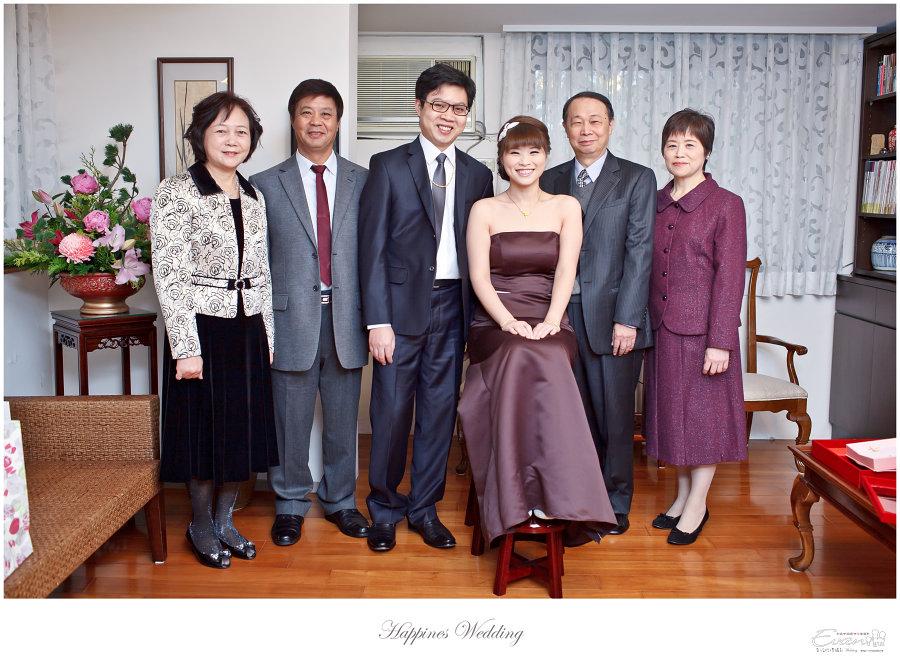 婚禮紀錄 婚禮攝影_0057