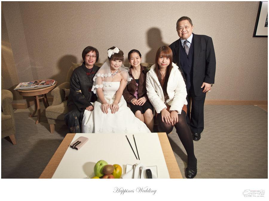 婚禮紀錄 婚禮攝影_0162