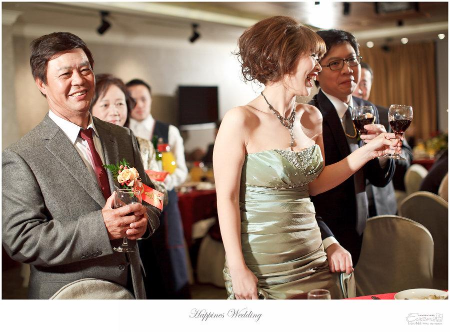 婚禮紀錄 婚禮攝影_0220